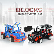 Blocks Remote Control Car