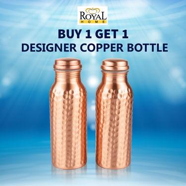 Buy 1 Get 1 Designer Copper Bottle