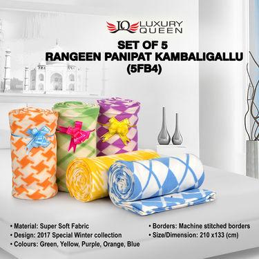 Set of 5 Rangeen Panipat Kambaligallu (5FB4)